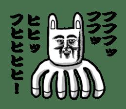 UMA The kazuya sticker #2049577