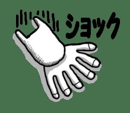 UMA The kazuya sticker #2049593