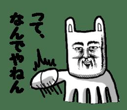 UMA The kazuya sticker #2049594