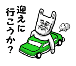 UMA The kazuya sticker #2049602