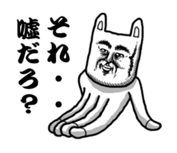 UMA The kazuya sticker #2049606