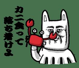 UMA The kazuya sticker #2049607