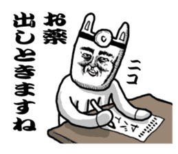 UMA The kazuya sticker #2049608