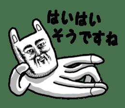 UMA The kazuya sticker #2049609