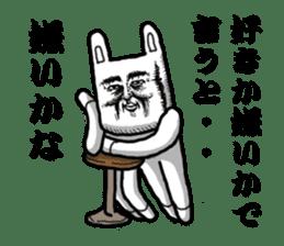 UMA The kazuya sticker #2049612