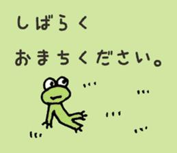 co-hal diary sticker #2049699