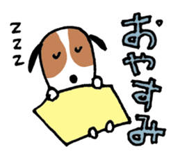 co-hal diary sticker #2049716