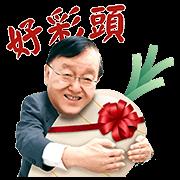 สติ๊กเกอร์ไลน์ Sheng Chu-Yu's Good Luck Stickers