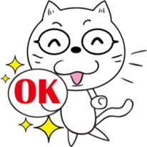 Jiong Jiong Cat sticker #2050334