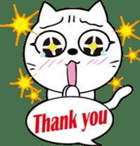 Jiong Jiong Cat sticker #2050335