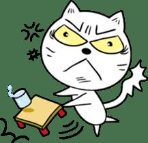 Jiong Jiong Cat sticker #2050336