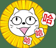 Jiong Jiong Cat sticker #2050339
