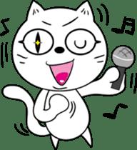 Jiong Jiong Cat sticker #2050345