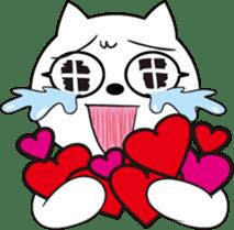 Jiong Jiong Cat sticker #2050347