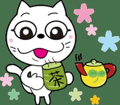 Jiong Jiong Cat sticker #2050354