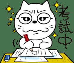 Jiong Jiong Cat sticker #2050355