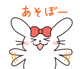 Ribbon of the rabbit 2 sticker #2050897