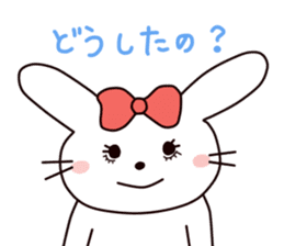 Ribbon of the rabbit 2 sticker #2050917