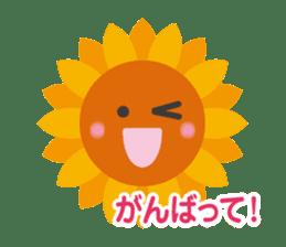 Voice of sunflower sticker #2051037
