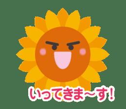 Voice of sunflower sticker #2051039