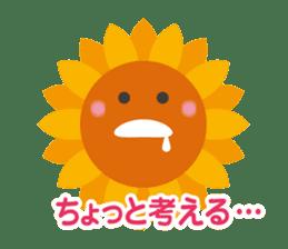 Voice of sunflower sticker #2051047