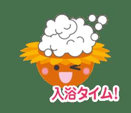 Voice of sunflower sticker #2051051