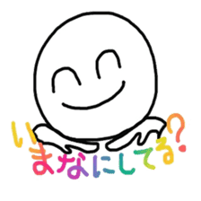 Simple-chan sticker #2052541