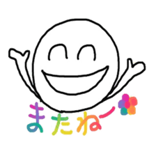 Simple-chan sticker #2052544