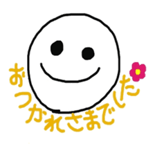 Simple-chan sticker #2052545