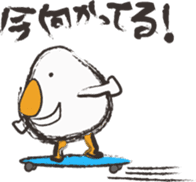 THE TAMAGO OYAJI2 sticker #2052575
