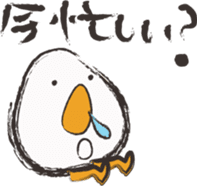 THE TAMAGO OYAJI2 sticker #2052577