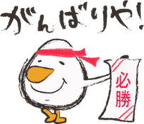 THE TAMAGO OYAJI2 sticker #2052580