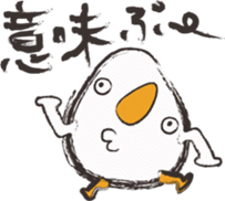 THE TAMAGO OYAJI2 sticker #2052584