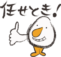 THE TAMAGO OYAJI2 sticker #2052592
