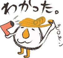 THE TAMAGO OYAJI2 sticker #2052599