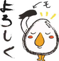 THE TAMAGO OYAJI2 sticker #2052600