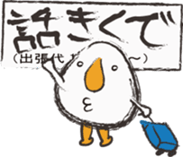 THE TAMAGO OYAJI2 sticker #2052605