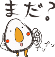 THE TAMAGO OYAJI2 sticker #2052609