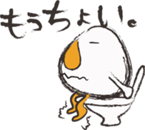 THE TAMAGO OYAJI2 sticker #2052610