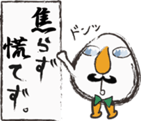 THE TAMAGO OYAJI2 sticker #2052611
