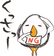 THE TAMAGO OYAJI2 sticker #2052612