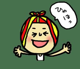 tsutsumaru sticker #2052858