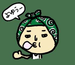 tsutsumaru sticker #2052859