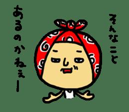 tsutsumaru sticker #2052860
