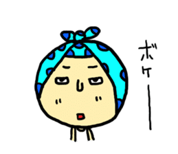 tsutsumaru sticker #2052870