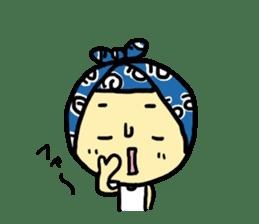tsutsumaru sticker #2052872
