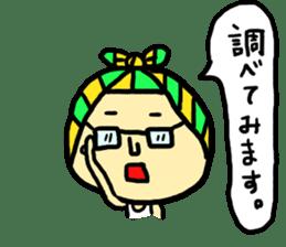 tsutsumaru sticker #2052876