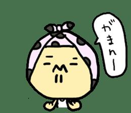tsutsumaru sticker #2052878