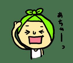 tsutsumaru sticker #2052881