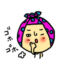 tsutsumaru sticker #2052884